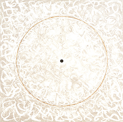 robert schrei Mandala healing painting 11